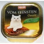 83205 Animonda VOM FEINSTEN Adult кон. д/кошек с индейкой и кроликом 100гр*32
