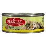 75110 Беркли кон. д/кошек тунец с овощами №11 100гр*6