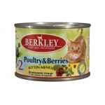 75151 Беркли кон. д/котят домашняя птица с лесными ягодами №2 200гр*6