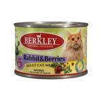 75154 Беркли кон. д/кошек кролик с лесными ягодами №5 200гр*6