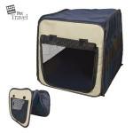 GiGwi Переносная конура. Складная «Твистер», ультралегкая. Для собак и кошек  <10 кг