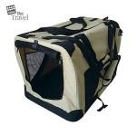 GiGwi Палатка складная, с металлическим каркасом. Для собак и кошек  < 60 х 40 х 45 см