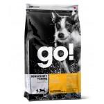GO! NATURAL Sensitivity + Shine Duck Dog Recipe для щенков и собак с цельной уткой и овсянкой - 230гр