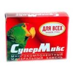 'СуперМикс Минеральный камень д/птиц Грибочек