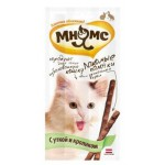 """0079 Лак-во """"Мнямс"""" Лакомые палочки для кошек с уткой и кроликом 13.5см 3х5гр"""