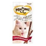 """0086 Лак-во """"Мнямс"""" Лакомые палочки для кошек с говядиной и печенью 13.5см 3х5гр"""