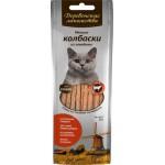 Деревенские лакомства 79711571 для кошек Мясные колбаски из говядины 8шт