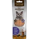 Деревенские лакомства 79711588 для кошек Мясные колбаски из утки 8шт