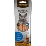 Деревенские лакомства 79711564 для кошек Мясные колбаски из ягненка 8шт