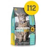 "83088 Nutram Ideal корм сух. д/кошек ""контроль веса"" 1,8кг"