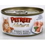53067 PETREET Кон.д/кошек Кусочки розового тунца с рыбой дорада 70гр*12