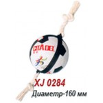 *0284 XJ ТРИОЛ Грейфер для собак Веревка белая с 2-мя узлами и футбол.мячом ф16см