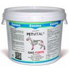 Canina Canhydrox GAG (GAG Forte)  Кангидрокс ГАГ (ГАГ Форте) - 200г