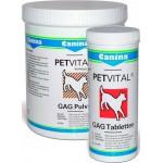 Canina Petvital GAG (Петвиталь ГАГ ) - 180г/таб.